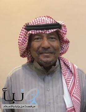 فقيد الخرج أبو جلال و سطور مميزة من العطاء و النجاح