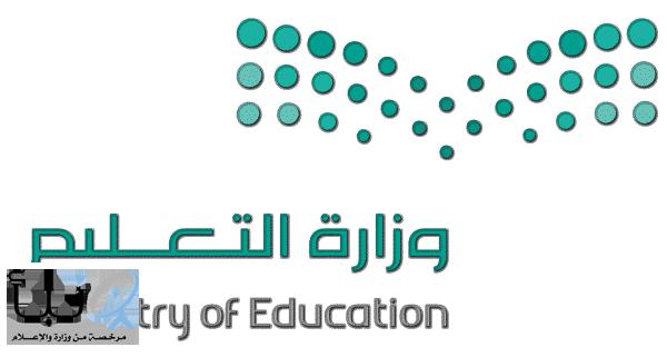 مدير تعليم #صبيا يدشن مبادرة ممارسة النشاط الطلابي من المنزل
