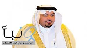 """أمير #القصيم يطلق عن بعد حملة """"إفطارك في مكانك"""" لتعزيز تنفيذ مشاريع إفطار صائم بالتوافق مع التعليمات الصحية"""