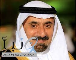 """سمو أمير نجران يبارك انطلاق مبادرة """"سلة الخير"""""""
