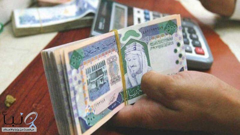 """جمعية """"#أكناف"""" تودع أكثر من 265 ألف ريال في حسابات المستفيدين"""
