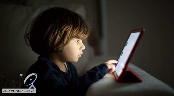 هل يجب تقييد وقت الطفل أمام الشاشة خلال العزل؟
