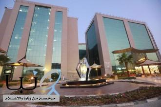 """""""سعود الطبية"""": تخصيص وحدة متكاملة لاستلام الأدوية"""