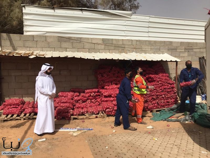 أمانة القصيم تصادر (2) طن من البصل في بريده
