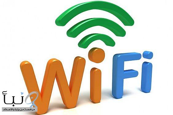 ضعف خدمات الانترنت في محافظة #الخرج الى متى