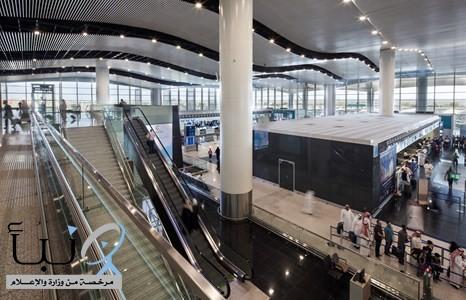 مطار الملك خالد: الزموا بيوتكم علشان نشوفكم قريب