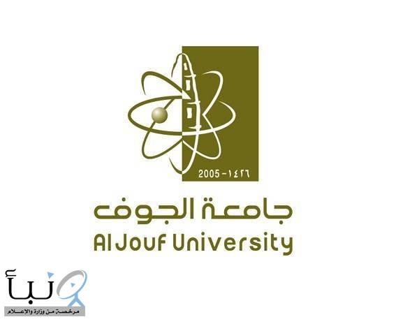 #جامعة_الجوف تنفذ 111.735 اختباراً إلكترونياً عن بُعد لـ 22322 طالباً وطالبة