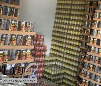 ضبط مستودع أغذية مخالف في العمرة بمكة