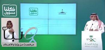 """ممثل """"الصناعة"""": جهاز تنفس جديد بصناعة سعودية يُجرب حاليا في أحد المستشفيات"""