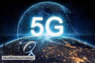 وزارة الاتصالات تؤكد مأمونية وسلامة الإشعاعات المنبعثة من موجات تقنيـة الجيل الخامس