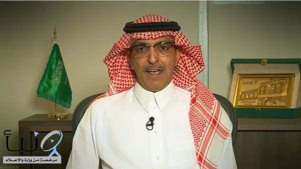 """وزير المالية السعودي للعربية: سنتخذ إجراءات صارمة و""""مؤلمة"""""""