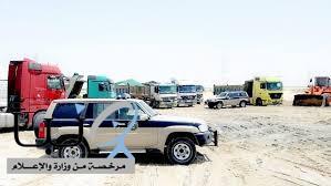 إدارة المجاهدين بالمنطقة الشرقية تضبط معدات خالف أصحابها تعليمات نهل الرمال