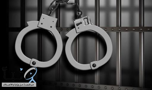 """#نجران: القبض على شخص نشر إعلان مساعدات للمتضررين من """"كورونا"""""""