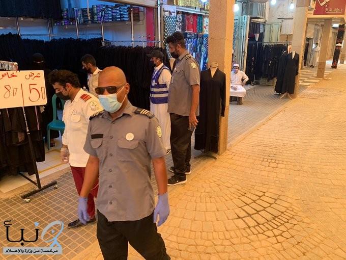 بلدية محافظة الخرج  تغلق 6 من المحلات لمخالفتها الاشتراطات الصحية في السوق العام