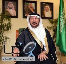 أمين منطقة القصيم يمنح رؤساء بلديات المنطقة (23) صلاحية جديدة