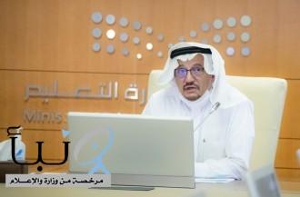 وزير التعليم يبحث مع مديري التعليم سير العملية التعليمية