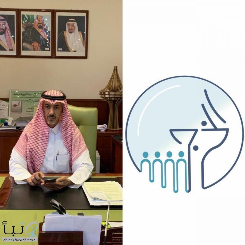 محافظة الخرج تطلق شعار لجنة المسؤولية الاجتماعية