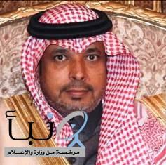 مفضي الرويلي إلى المرتبة الخامسة عشرة بمؤسسة البريد السعودي