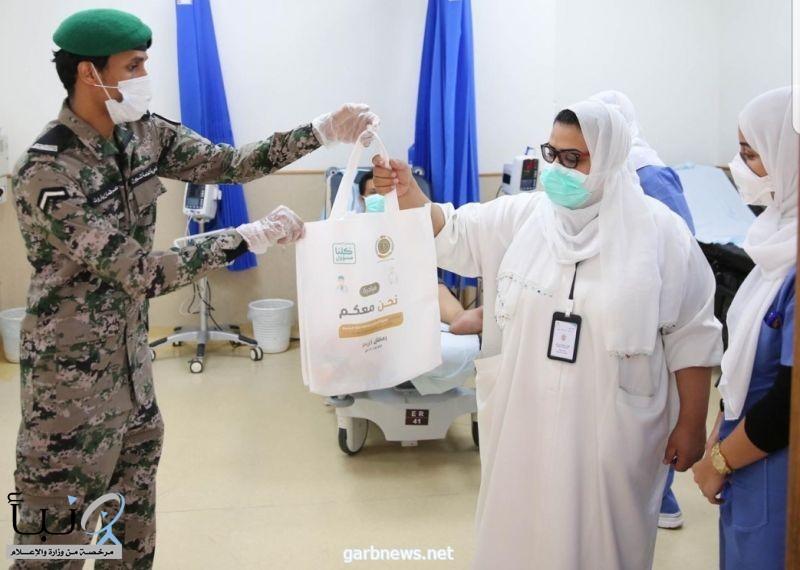 """سجون منطقة مكة المكرمة تشارك في مبادرة """"نحن معكم"""""""