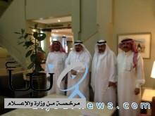 جمعية متقاعدي #الجوف تعقد اجتماعها المرئي لاستعراض أنشطتها المجتمعية