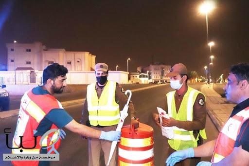 """الهلال الأحمر بحائل يطلق مبادرة """"رجال الميدان - الشهر عليكم مبارك"""""""