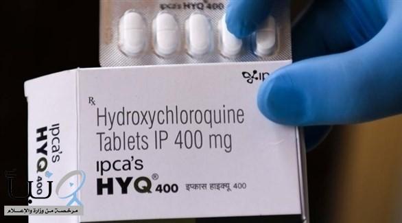 دراسة تقلل من فعالية عقار هيدروكسيكلوروكين لعلاج كورونا