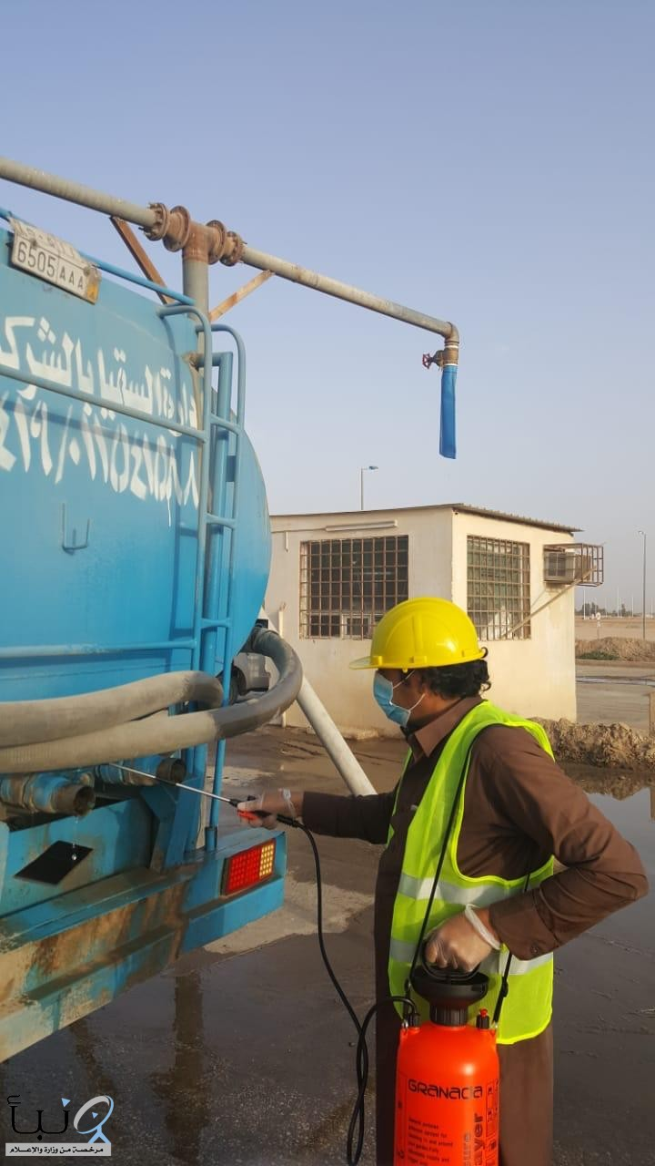 فرع خدمات المياه بمحافظة الخرج  يقدم عدة مبادرات  اثناء فترة الحظر