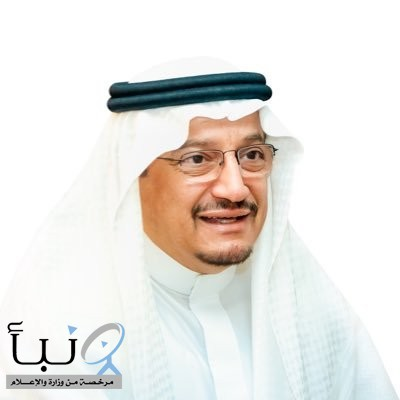 عقد الملتقى الافتراضي الأول للجامعات السعودية الأحد