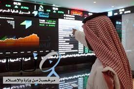 الأسهم السعودية تفلق على مكاسب