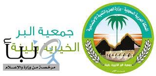 """جمعية البر بلينة تطلق حملة """"عيدية يتيم"""""""
