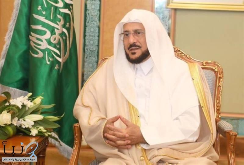 وزير الشؤون الإسلامية يقرر إنشاء إدارة المعارض والمؤتمرات الداخلية والخارجية