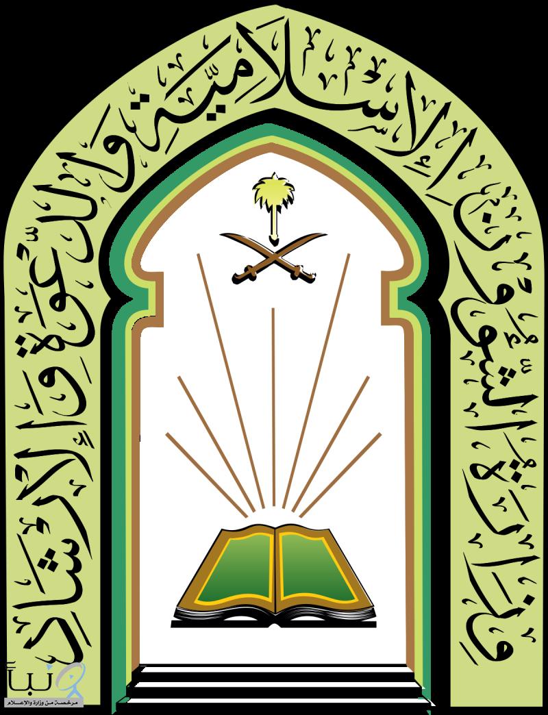 (وصف الجنة) و(أحكام زكاة الفطر) محاضرتان عن بعد في منطقة الرياض