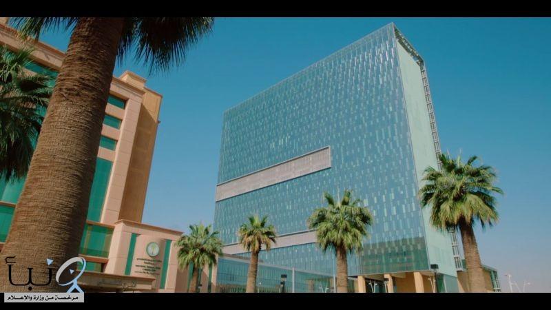 #وظائف صحية وإدارية شاغرة بمستشفى الملك فيصل التخصصي