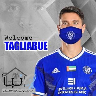 النصر الإماراتي يتعاقد مع الأرجنتيني تيغالي