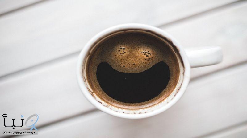 الكشف عن فائدة صحية مدهشة لشرب القهوة يوميا