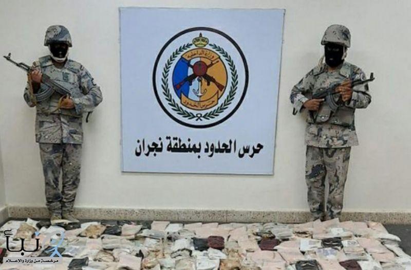 «حرس الحدود» في نجران يحبط تهريب نصف طن حشيش مخدر