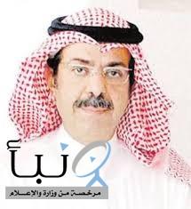 أمسية حوارية عن تجارب إعلامية سعودية في الميدان