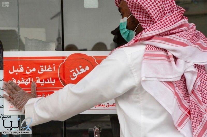 ضبط 67815 مخالفة صحية بالمنشآت الغذائية وأسواق النفع العام خلال شهرين