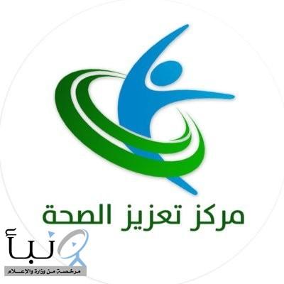 اختتام فعاليات ملتقى تعزيز الصحة الافتراضي ٢٠٢٠ بجامعة الملك عبدالعزيز