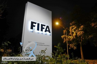 الفيفا يعلن عن تنظيم مباراة خيرية لجمع التبرعات لمكافحة كورونا