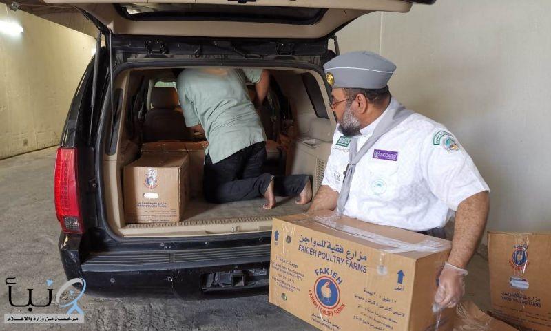 قادة كشافة تعليم مكة المكرمة يوزعون 5250 سلة غذائية