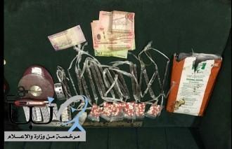 ضبط عصابة تروج للمخدرات عبر «سناب شات» في حائل