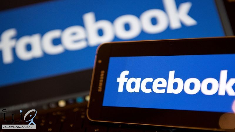 """#فيسبوك يفتح باب العمل """"عن بُعد"""""""