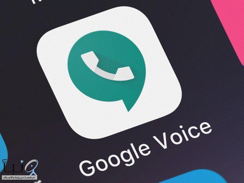 قريبًا سيتيح لك تطبيق جوجل فويس تحويل المكالمات إلى أشخاص آخرين