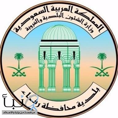 بلدية #رفحاء تواصل جولاتها الرقابية على المنشآت وتحرر 17 مخالفة
