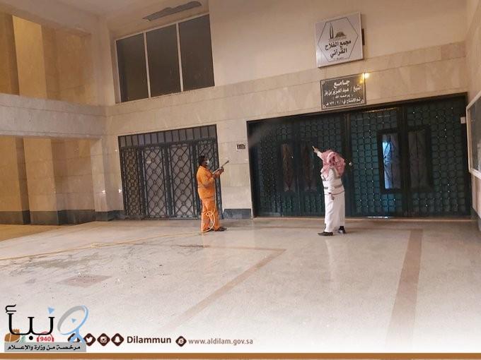 #بلدية_محافظة_الدلم تقوم  حملة تعقيم وتطهير المساجد والجوامع