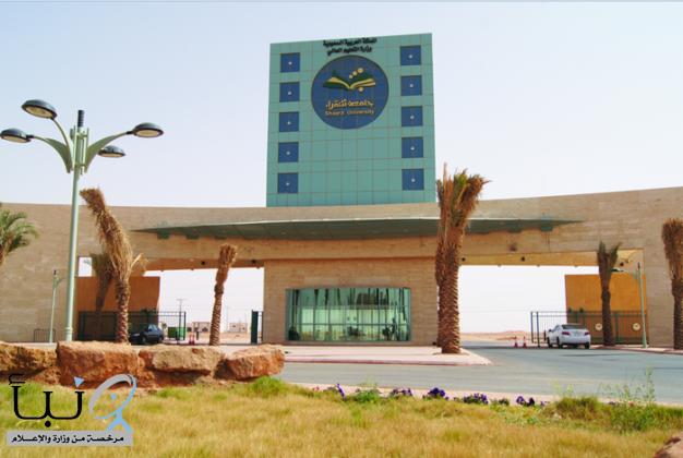 جامعة شقراء تطلق مبادرة لنظافة المساجد وتعقيمها بالمحافظة
