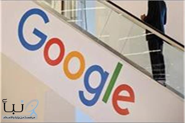 #جوجل تحدد موعد إطلاق الإصدار التجريبي من تحديث ANDROID 11