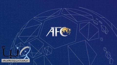 اجتماع لتحديد خريطة دوري أبطال آسيا الأربعاء المقبل