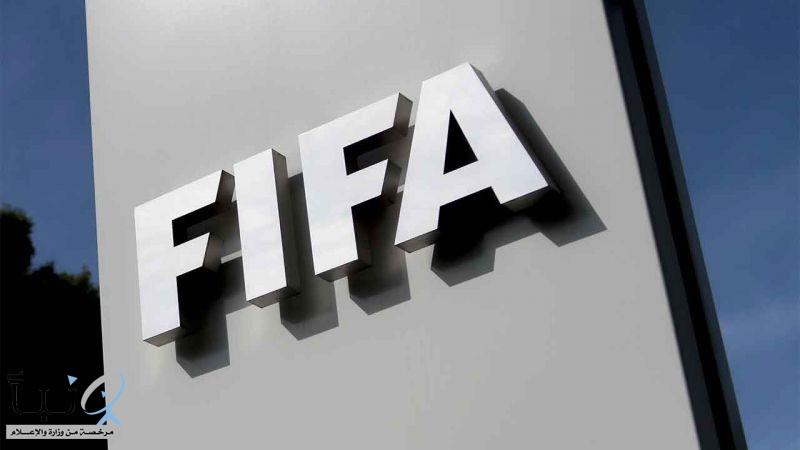 «الجمهور السعودي» على طاولة #«فيفا» لتطوير كرة القدم